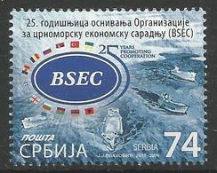 SRB 2017-717 BSCE, SERBIA, 1 X 1v, MNH - Serbie