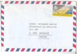 JAVEA ALICANTE  CC ATM CARTA - 1931-Hoy: 2ª República - ... Juan Carlos I