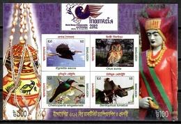 Bangladesh 2012 / Birds MNH Vögel Aves Oiseaux / Cu9803  29 - Sin Clasificación