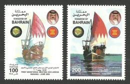 BAHRAIN 2009 GCC ASEAN MEETING MANAMA BOATS SHIPS SET MNH - Bahrain (1965-...)