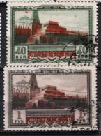 Russia 1949 Unif. 1320/21 Usati/Used VF - 1923-1991 URSS