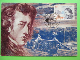 1999 Joint France / Poland - Chopin Death 150th Anniversary - French FDC Postcard - Joint Issues