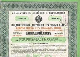 Obligation Ancienne - Gouvernement Impérial De Russie - Banque Impériale Foncière De La Noblesse - Titre De 1900 - Russie