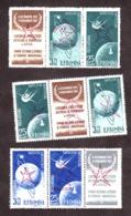 Roumanie - 1958 - PA N° 75-83, 82-77, 84-79 Et Vignettes - Satellites - Surcharge Exposition De Bruxelles - Ungebraucht