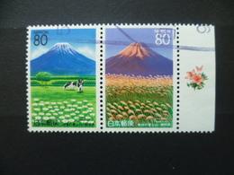 JAPON N° 2323/2324   OBLITERE  VOLCAN  VACHE  COW - 1989-... Empereur Akihito (Ere Heisei)