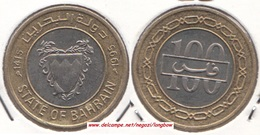 Bahrain 100 Fils 1995  Isa Bin Salman KM#20 - Used - Bahreïn
