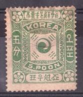 Corée - 1895/99 - N° 6 Oblitéré - Korea (...-1945)