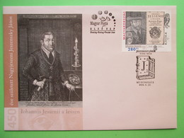 2016 Joint Czechia / Hungary / Poland / Slovakia - 450th Anniv. Birth Of John Jessenius (Scientist) - Hungarian FDC - Joint Issues