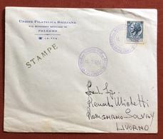 SPORT INVERNALI VII TROFEO DELLE MADONIE PIAN DELLA BATTAGLIA  14/2/1954 ANNULLO SPECIALE - Francobolli