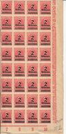 Vier Vezes Teilsbogen 312 B, PFIV Durchstrich Statt Zähnung, 1923.Mit Gummi - Unused Stamps
