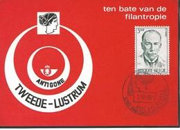 België  O.B.C. 1603   (O)    Antwerpen - Belgique