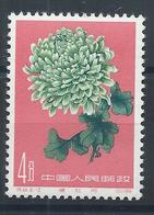 1960 CHINA CHRYSANTHEMUM 4 Fen (18-2) MNH OG Mi Cv 100 EUR - 1949 - ... République Populaire