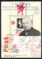 Macao 1990 MNH Scott #616 Souvenir Sheet 10p Penny Black, 150th Stamp World London '90 - Macao