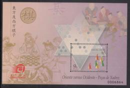 Macao 2000 MNH Scott #1027 Souvenir Sheet 9p Chinese Checkers Board Games - 1999-... Chinese Admnistrative Region