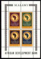 Malawi 1969 MNH Scott #121a Souvenir Sheet Of 4 African Development Bank, 5th Anniversary - Malawi (1964-...)