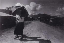 PANORAMA. CHIAPAS, MEXICO. FOTO XAVIER KRISCAUTZKY. MITOS PRODUCCIONES. CIRCA 2000's- BLEUP - Mexico