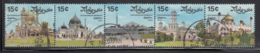 Malaysia 1975 Used Scott #134 Strip Of 5 Mosques Koran Reading Competition - Malaysia (1964-...)