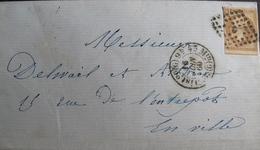 R1712/7 - LETTRE (LAC) - NAPOLEON III N°13A - PARIS à PARIS - CàD : PARIS DISTRIBUTION 9H45 (G) 16 JUIN 1860 - 1853-1860 Napoléon III
