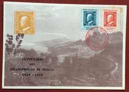 CENTENARIO  DEL FRANCOBOLLO DI SICILIA  1859 - 1959  CARTOLINA UFFICIALE TEMPIO DI SEGESTA - Francobolli