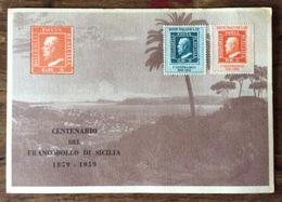 CENTENARIO  DEL FRANCOBOLLO DI SICILIA  1859 - 1959  CARTOLINA UFFICIALE  PANORAMA DI MESSINA - Francobolli