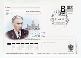 """2012 RUSSIA POSTCARD """"B"""" FIRST DIRECTOR OF THE INSTITUTE OF SPACE RESEARCHES OF THE RAS G.I .PETROV SPP TSIOLKOVSKY - Russia & USSR"""