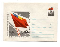 ROUMANIE 1963 40 ANS COMITE NATIONAL ANTIFASCISTE - Autres