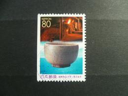 JAPON N° 2469a  OBLITERE - 1989-... Emperor Akihito (Heisei Era)