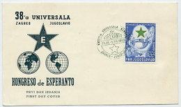 YUGOSLAVIA 1953 World Esperanto Congress Airmail 300d  On FDC.  Michel 730 - FDC