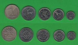 Georgia 1 + 5 + 10 + 20 +1 Lari 5 Coins - Géorgie