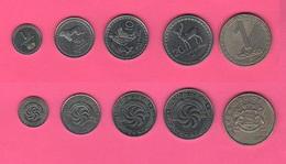 Georgia 1 + 5 + 10 + 20 +1 Lari 5 Coins - Georgia