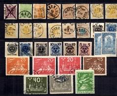 Suède Belle Collection D'anciens Neufs Et Oblitérés 1858/1924. Bonnes Valeurs. B/TB. A Saisir! - Suède