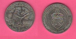 Tunisia 1 Dinaro 1996 FAO - Tunisia
