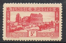 TUNISIE N°178 N* Dentelé 11 - Unused Stamps