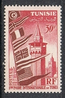TUNISIE N°364 N** - Tunisia (1888-1955)