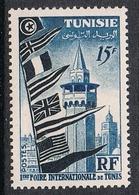 TUNISIE N°362 N** - Tunisia (1888-1955)