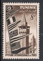 TUNISIE N°360 N* - Tunisia (1888-1955)