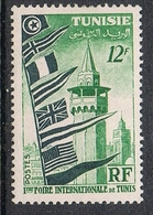 TUNISIE N°361 N* - Tunisia (1888-1955)