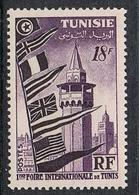 TUNISIE N°363 N* - Tunisia (1888-1955)