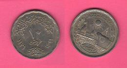 Egitto Egypt 10 Piastres 1976 - Egitto