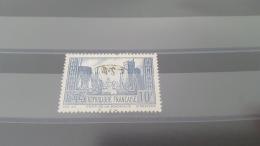 LOT 417127 TIMBRE DE FRANCE OBLITERE - France