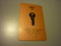 Hong Kong Renaissance New World Hotel Room Key Card - Cartes D'hotel