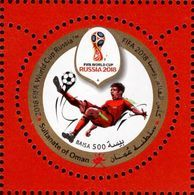 Oman - 2018 - FIFA World Football Cup In Russia - Mint Stamp - Omán