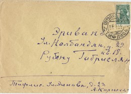 565d.Long-distance Closed Simple Letter. 1936 Year Post Passed. Tiflis (Tbilisi) Erivan (Yerevan) - 1923-1991 USSR