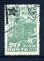1929 URSS N.446 USATO - Oblitérés