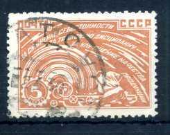 1929 URSS N.444 USATO - Oblitérés