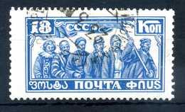 1927 URSS N.390 USATO - Oblitérés