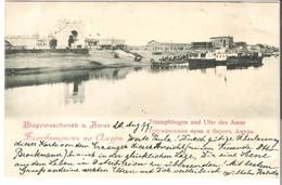 Blagoweschensk A. Amur - Triumpfbogen Und Ufer Des Amur  Von 1899 (L064AK) - Russia
