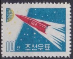 North  Korea     .     Yvert  .     277     .   (*)     .     No  Gum      .    /    .     Pas De Gomme - Korea (Nord-)