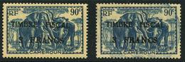Cameroun Timbre Fiscal - Cameroon (1960-...)