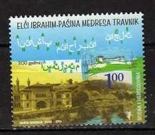 Bosnia And Herzegovina.2006 The 300th Anniversary Of The Elci Ibrahim - Pasha Muslim Religious School In Travnik.MNH - Bosnie-Herzegovine
